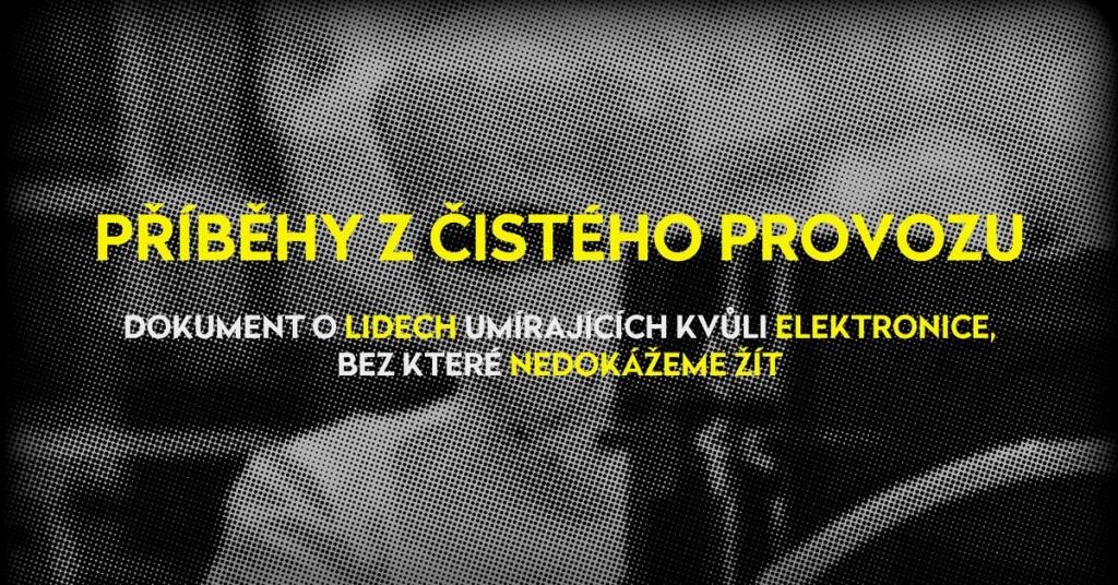 """Premiéra: Příběhy z """"čistého"""" provozu továrny Samsung"""