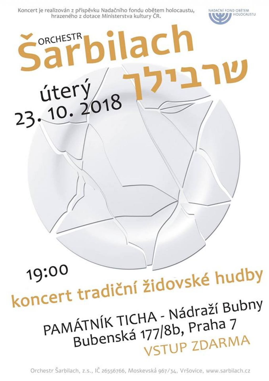 Koncert židovské hudby v Památníku ticha Bubny