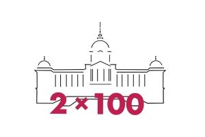 2 × 100 - 200 z nejvýznamnějších a nejzajímavějších sbírkových předmětů na výstavě v Historické budově Národního muzea